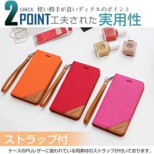 iphone8 ケース iphone7 ケース 手帳 手帳型 カバー アイフォン8 強化ガラス付|muuk-shop|07