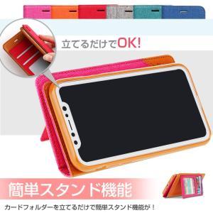 iphone8 ケース iphone7 ケース 手帳 手帳型 カバー アイフォン8 強化ガラス付|muuk-shop|08
