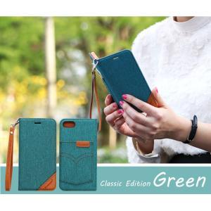 iphone8 ケース iphone7 ケース 手帳 手帳型 カバー アイフォン8 強化ガラス付|muuk-shop|10