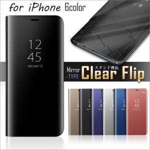 iphone8 ケース iphone7 ケース 手帳 手帳型 カバー ハードケース|muuk-shop