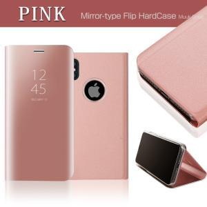 iphone8 ケース iphone7 ケース 手帳 手帳型 カバー ハードケース muuk-shop 11
