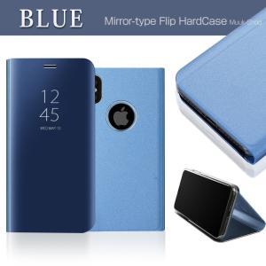 iphone8 ケース iphone7 ケース 手帳 手帳型 カバー ハードケース muuk-shop 12