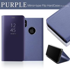 iphone8 ケース iphone7 ケース 手帳 手帳型 カバー ハードケース muuk-shop 13