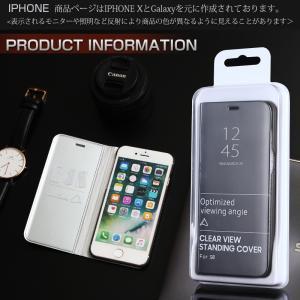 iphone8 ケース iphone7 ケース 手帳 手帳型 カバー ハードケース muuk-shop 15