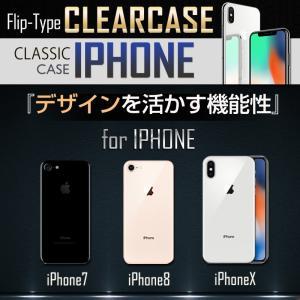 iphone8 ケース iphone7 ケース 手帳 手帳型 カバー ハードケース muuk-shop 04