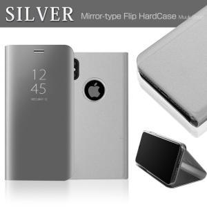iphone8 ケース iphone7 ケース 手帳 手帳型 カバー ハードケース muuk-shop 10