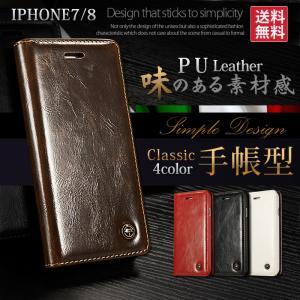 iphonex ケース iphone8 ケース 手帳 手帳型 カバー アイフォンx 8|muuk-shop
