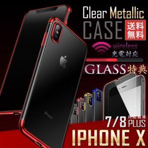 iPhone8 ケース iPhone x iPhone7 plus クリア  薄型 アイフォン8 プラス ケース|muuk-shop