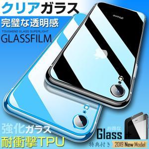 iPhone XR ケース iphonexr ケース iphonexrケース アイフォンxr ケース...