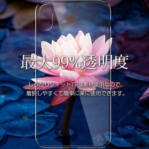 iphone8 ケース iPhone7 ケース iPhone8Plus アイフォン8 ケース|muuk-shop|12