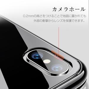 iphone8 ケース iPhone7 ケース iPhone8Plus アイフォン8 ケース|muuk-shop|13