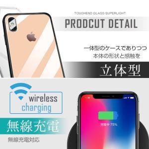 iphone8 ケース iPhone7 ケース iPhone8Plus アイフォン8 ケース|muuk-shop|14
