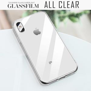 iphone8 ケース iPhone7 ケース iPhone8Plus アイフォン8 ケース|muuk-shop|16