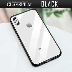 iphone8 ケース iPhone7 ケース iPhone8Plus アイフォン8 ケース|muuk-shop|17