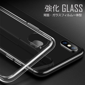 iphone8 ケース iPhone7 ケース iPhone8Plus アイフォン8 ケース|muuk-shop|03