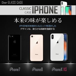 iphone8 ケース iPhone7 ケース iPhone8Plus アイフォン8 ケース|muuk-shop|04
