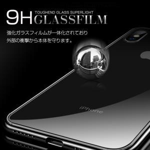 iphone8 ケース iPhone7 ケース iPhone8Plus アイフォン8 ケース|muuk-shop|05