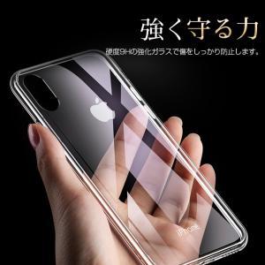 iphone8 ケース iPhone7 ケース iPhone8Plus アイフォン8 ケース|muuk-shop|10