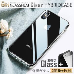 iPhone XR ケース iPhone Xs iPhone8 ケース iPhone7 ケース iphone 8 plus アイフォンxr アイフォン8 アイフォン7 おしゃれ 背面 ガラスケース スマホケース|muuk-shop