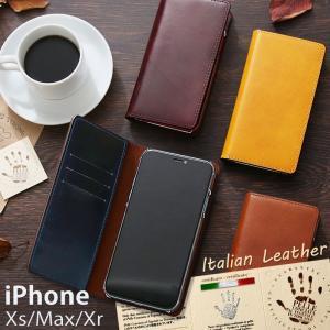 iphone8 ケース iphone7 ケース iphone xr 手帳 手帳型 カバー アイフォン8 本革 革|muuk-shop