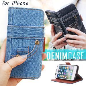 iphone8 ケース iphone7 ケース 手帳 手帳型 カバー アイフォン8|muuk-shop