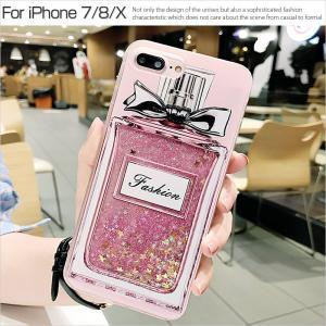 iPhone8 ケース iPhone7 ケース アイフォン8 ケース キラキラ/強化ガラス付|muuk-shop