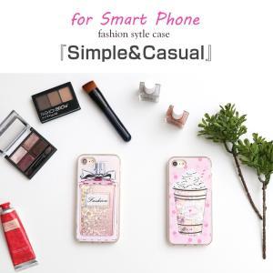 iPhone8 ケース iPhone7 ケース アイフォン8 ケース キラキラ/強化ガラス付|muuk-shop|02