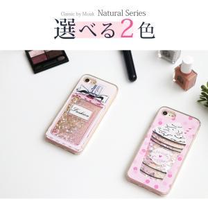 iPhone8 ケース iPhone7 ケース アイフォン8 ケース キラキラ/強化ガラス付|muuk-shop|17