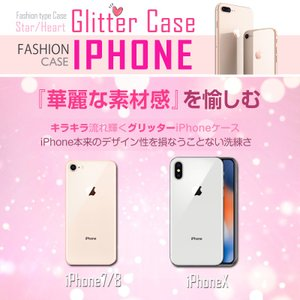 iPhone8 ケース iPhone7 ケース アイフォン8 ケース キラキラ/強化ガラス付|muuk-shop|03