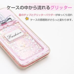 iPhone8 ケース iPhone7 ケース アイフォン8 ケース キラキラ/強化ガラス付|muuk-shop|06