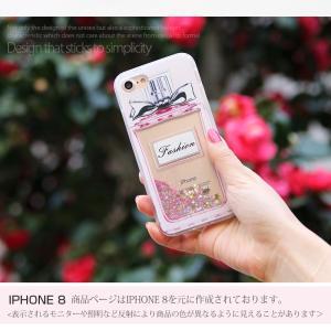 iPhone8 ケース iPhone7 ケース アイフォン8 ケース キラキラ/強化ガラス付|muuk-shop|07