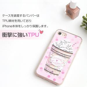 iPhone8 ケース iPhone7 ケース アイフォン8 ケース キラキラ/強化ガラス付|muuk-shop|08