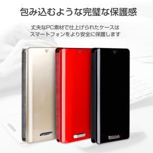 iphone8 ケース iphone7 ケース 手帳 手帳型 カバー ハードケース 特典付|muuk-shop|02