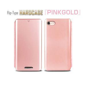 iphone8 ケース iphone7 ケース 手帳 手帳型 カバー ハードケース 特典付|muuk-shop|11