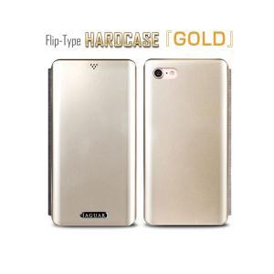 iphone8 ケース iphone7 ケース 手帳 手帳型 カバー ハードケース 特典付|muuk-shop|12