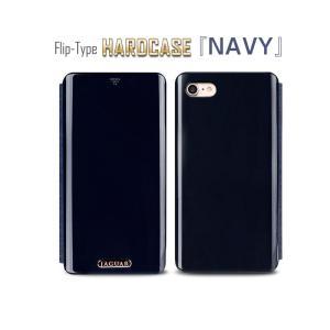 iphone8 ケース iphone7 ケース 手帳 手帳型 カバー ハードケース 特典付|muuk-shop|15