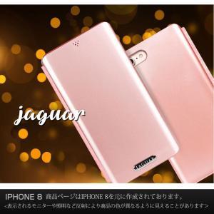 iphone8 ケース iphone7 ケース 手帳 手帳型 カバー ハードケース 特典付|muuk-shop|03