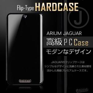 iphone8 ケース iphone7 ケース 手帳 手帳型 カバー ハードケース 特典付|muuk-shop|04