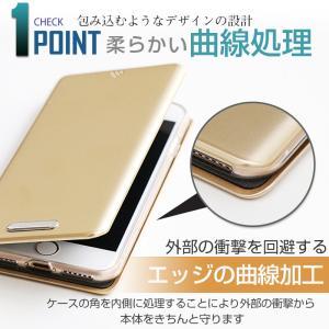 iphone8 ケース iphone7 ケース 手帳 手帳型 カバー ハードケース 特典付|muuk-shop|05