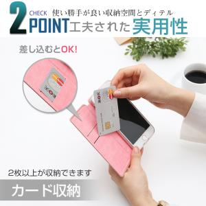 iphone8 ケース iphone7 ケース 手帳 手帳型 カバー ハードケース 特典付|muuk-shop|06