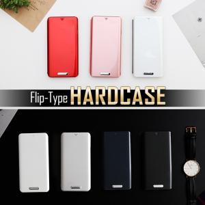 iphone8 ケース iphone7 ケース 手帳 手帳型 カバー ハードケース 特典付|muuk-shop|08