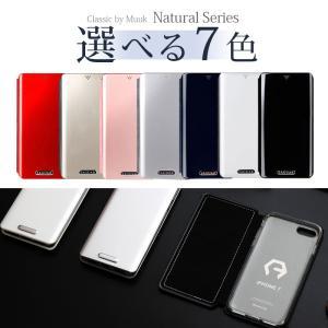 iphone8 ケース iphone7 ケース 手帳 手帳型 カバー ハードケース 特典付|muuk-shop|09