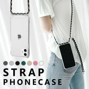 iphone11 ケース iphone se ケース iphone 8 ケース iphonese7ケース iphone11proケース アイフォンケース iPhoneケース 落下防止 首掛け 紐 お洒落 muuk-shop