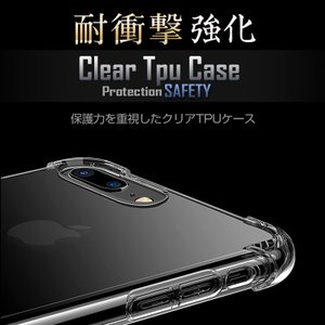 iPhone8 ケース ソフト 耐衝撃 アイフォン8 フィルム付|muuk-shop|02