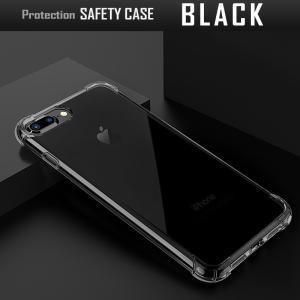 iPhone8 ケース ソフト 耐衝撃 アイフォン8 フィルム付|muuk-shop|12