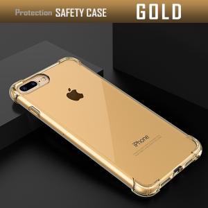 iPhone8 ケース ソフト 耐衝撃 アイフォン8 フィルム付|muuk-shop|13