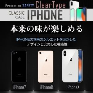 iPhone8 ケース ソフト 耐衝撃 アイフォン8 フィルム付|muuk-shop|03
