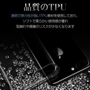 iPhone8 ケース ソフト 耐衝撃 アイフォン8 フィルム付|muuk-shop|04