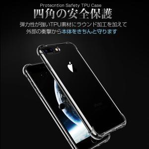 iPhone8 ケース ソフト 耐衝撃 アイフォン8 フィルム付|muuk-shop|05