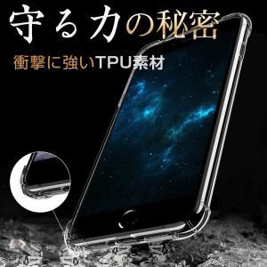 iPhone8 ケース ソフト 耐衝撃 アイフォン8 フィルム付|muuk-shop|06